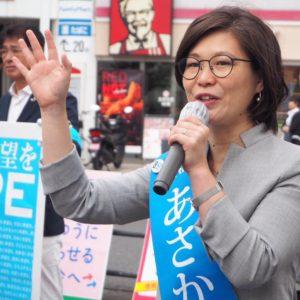 選挙6日 藤沢にて