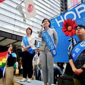 選挙11日目 自分らしく生きれる社会へ ジェンダー平等社会へ