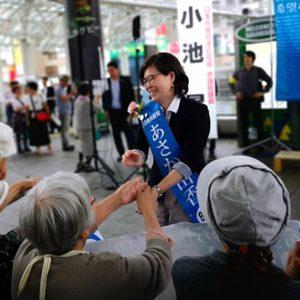 選挙12日目 小池晃さんと3か所で訴えました。