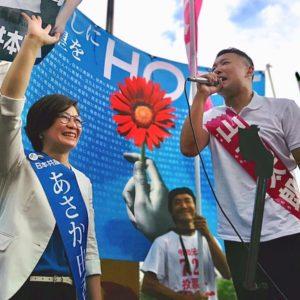 投票日まであと2日! 山本太郎さん、前川喜平さんらが応援に駆けつけてくれました。