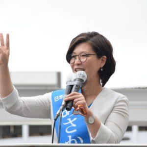 あさか由香(参議院神奈川選挙候補)の立候補の決意です。
